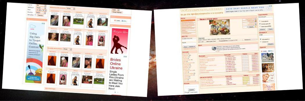 Naturefan.com & Wkusno.com