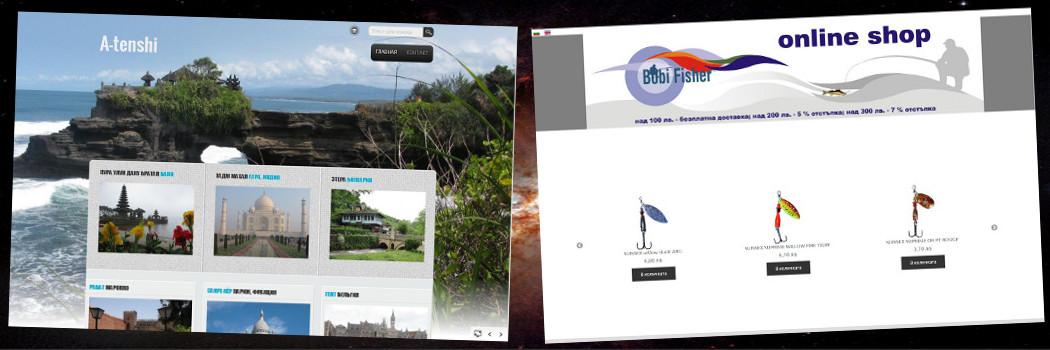 Atenshi.com & Bobifishershop.com